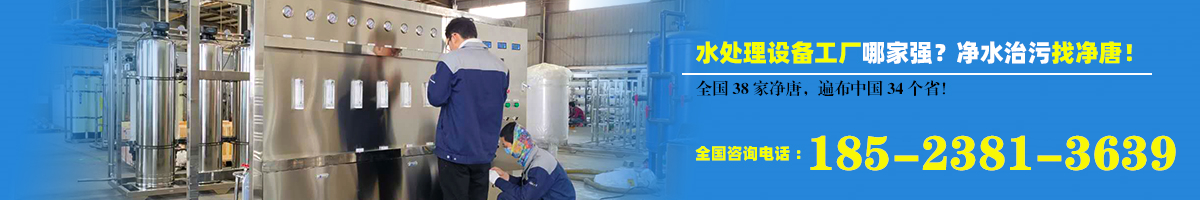 反渗透水处理设备多少钱?-联系真人游戏网投水处理厂家