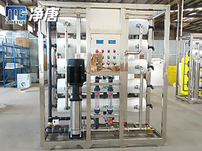 反渗透纯水设备-5吨/小时