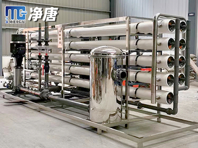 反渗透纯水设备-45吨/小时