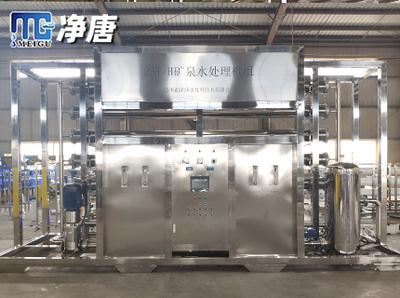 矿泉水处理设备-25吨/小时