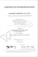 ISO9001认证书